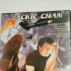 Cine: SUPERCOP, CON JACKIE CHAN.. Lote 118252274