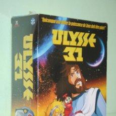 Cine: ULYSSE 31 (BOX Nº2) *** 4 DVD CINE FANTASTICO (13 EPISODIOS) EN FRANCÉS *** PRECINTADO. Lote 118282379