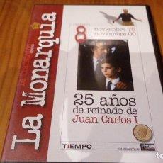 Cine: 25 AÑOS DE REINADO DE JUAN CARLOS I , 120 MIN. Lote 118303407