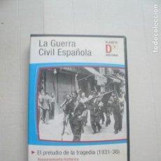 Cine: LA GUERRA CIVIL ESPAÑOLA-HUGH THOMAS JAVIER TUSELL RONALD FRASER. Lote 118434395