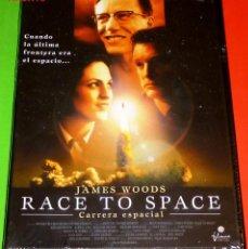 Cine: RACE TO SPACE / CARRERA ESPACIAL - PRECINTADA. Lote 118580211