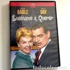 Cine: ENSÉÑAME A QUERER - DVD PELÍCULA COMEDIA ¿ ROMÁNTICA ? - DORIS DAY - CLARK GABLE - SEATON PERIODISMO. Lote 118593783