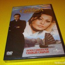 Cine: LA CONDESA DE HONG KONG - DVD - EDICION 823 438 8 - UNIVERSAL - PRECINTADO - MARLON BRANDO .... Lote 118708487