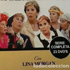Cine: HOSTAL ROYAL MANZANARES DVD (23 .DVD´S- SERIE COMPLETA) SUPER-DESCATALOGADA -NO PARE DE REIR.(LEER ). Lote 118939883