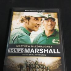Cine: EQUIPO MARSHALL ( DVD PROCEDENTE VIDEOCLUB ). Lote 119216875