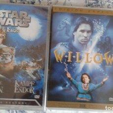 Cine: !!! LOS EWOKS ( IMPORTADA CON ESPAÑOL Y PRECINTADA ) + WILLOW ( DESCATALOGADAS ) !!!. Lote 150552217