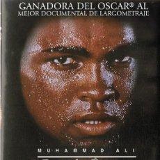 Cine: CUANDO ERAMOS REYES DVD (MUHAMMAD ALI) ...EL PORQUÉ Y EL CÓMO ALÍ LLEGO A LO MAS ALTO DEL BOXEO. Lote 180268828