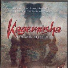 Cine: KAGEMUSHA - LA SOMBRA DEL GUERRERO (A.KUROSAWA)- PALMA DE ORO EN EL FESTIVAKL DE CANNES...PODEROSA. Lote 40313663