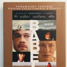 Cine: BABEL DVD EDICIÓN COLECCIONISTA 2 DISCOS EXCELENTE. Lote 119927979
