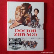 Cine: DOCTOR ZHIVAGO. DAVID LEAN. DOBLE DVD EDICION ESPECIAL (PRECINTADO). Lote 119939735
