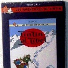 Colección tintin. conjunto de 18 dvd de buena c - Vendido