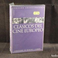 Cine: PACK CLASICOS DEL CINE EUROPEO - 10 DVD + LIBRETO. Lote 120218291