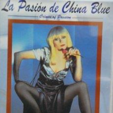 Cine: LA PASION DE CHINA BLUE - KATHLEEN TURNER - CAJA NORMAL - COMO NUEVA. Lote 120756823