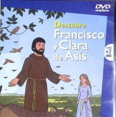 Cine: DVD DESCUBRE FRANCISCO Y CLARA DE ASIS - NUEVO. Lote 120860963