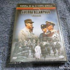 Cine: GUERRA RELÁMPAGO DVD NUEVO PRECINTADO. Lote 120911627