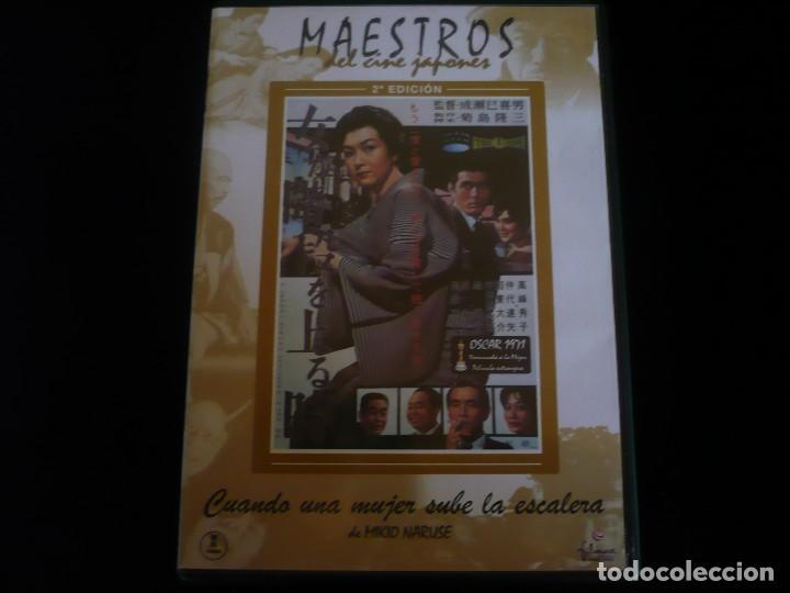 CUANDO UNA MUJER SUBE LA ESCALERA,DE MIKIO NARUSE. MAESTROS DEL CINE JAPONES - DVD COMO NUEVO (Cine - Películas - DVD)
