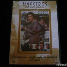 Cine: CUANDO UNA MUJER SUBE LA ESCALERA,DE MIKIO NARUSE. MAESTROS DEL CINE JAPONES - DVD COMO NUEVO. Lote 121753395