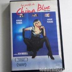 Cine: LA PASIÓN DE CHINA BLUE DVD PELÍCULA SUSPENSE - KATHLEEN TURNER A PERKINS K. RUSSELL PROSTITUTA SEXO. Lote 122000067