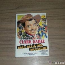 Cine: MAS ALLA DEL MISSOURI DVD CLARK GABLE NUEVA PRECINTADA. Lote 194630763