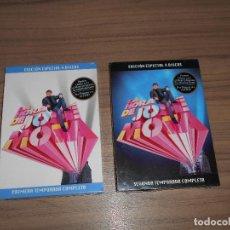 Cine: LA HORA DE JOSE MOTA TEMPORADA 1 Y 2 8 DVD 1.154 MINUTOS NUEVA PRECINTADA. Lote 126070406