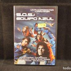 Cine: SOS EQUIPO AZUL - DVD. Lote 122553307