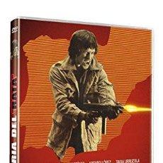 Cine: LA PATRIA DEL RATA, DE FRANCISCO LARA POLOP CON CON DANILO MATTEI, JULIA MARTÍNEZ CINE QUINQUI.1980. Lote 195368391