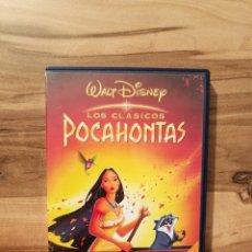 Cine: POCAHONTAS DVD WALT DISNEY LOS CLÁSICOS. Lote 123337731