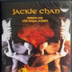 Cine: TODODVD: PRECINTADO. EL APRENDIZ DE KUNG-FÚ (JACKIE CHAN). Lote 123389507