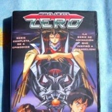 Cine: DVD - ANIME - PROJECT ZERO - EVANGELION - SERIE COMPLETA - NUEVA PRECINTADA. Lote 124238067