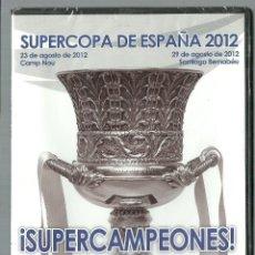 Cine: DVD FUTBOL - SUPERCAMPEONES SUPERCOPA DE ESPAÑA 2012 - PRECINTO ORIGINAL. Lote 173420819