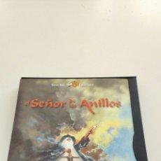 Cine: EL SEÑOR DE LOS ANILLOS PELICULA ANIMACION.. Lote 124972444