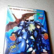Cine: BABEL II 2 DVD SERIE DE OVAS COMPLETA. Lote 125858878