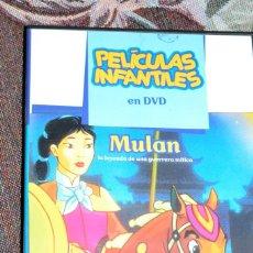 Cine: PELÍCULAS INFANTILES EN DVD - MULAN - EL PAIS. Lote 126129899