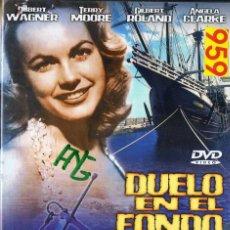 Cine: DUELO EN EL FONDO DEL MAR. DVD. Lote 126145535