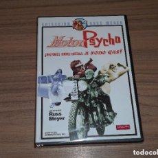 Cine: MOTOR PSYCHO DVD DE RUSS MEYER NUEVA PRECINTADA. Lote 147938729