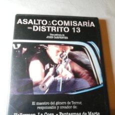 Cine: ASALTO COMISARIA DISTRITO 13 DVD JOHN CARPENTER. Lote 126351007