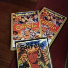 Cine: SINUHE EL EGIPCIO. PELICULA EN DVD. Lote 126617023