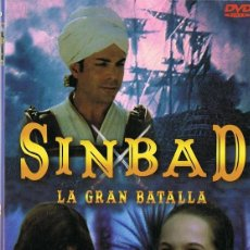 Cine: SINBAD LA GRAN BATALLA MICKEY ROONEY . Lote 126804375
