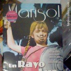 Cine: MARISOL DVD UN RAYO LUZ LA RAZON. Lote 127211567