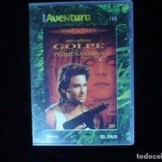 Cine: GOLPE EN LA PEQUEÑA CHINA, CAJA FINA - DVD COMO NUEVO . Lote 128675543