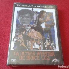 Cine: DVD LA ÚLTIMA AVENTURA DE BRUCE LEE HOMENAJE A BRUCE LEE, PRECINTADO, SIN USO. ARTES MARCIALES VER F. Lote 129007559