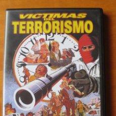 Cine: VÍCTIMAS DEL TERRORISMO (THE HUMAN FACTOR) (1975). Lote 130102799