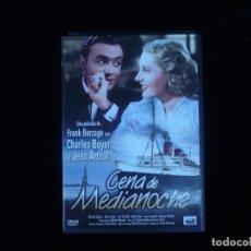 Cine: CENA DE MEDIANOCHE - DVD COMO NUEVO. Lote 130356670