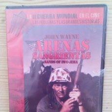 Cine: ARENAS SANGRIENTAS - LA II GUERRA MUNDIAL EN EL CINE DVD. Lote 130413570