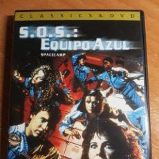 Cine: DVD S.O.S.: EQUIPO AZUL. Lote 130646209