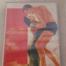Cine: LA COLINA DEL ADIOS (1955) (DVD). Lote 130651013