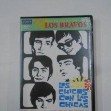 Cine: LOS BRAVOS. LOS CHICOS CON LAS CHICAS. UNA PELICULA DE LOS BRAVOS. DVD. TDKV19. Lote 130714199