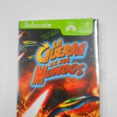 Cine: LA GUERRA DE LOS MUNDOS. HG. WELLS. DVD. NUEVO. TDKV7. Lote 130722279