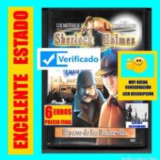 Cine: LOS MISTERIOS Y AVENTURAS DE SHERLOCK HOLMES - EL PERRO DE LOS BASKERVILLE - 2005 - PROBADO. Lote 131007088