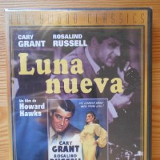 Cine: DVD LUNA NUEVA - CARY GRANT, HOWARD HAWKS - NUEVA, PRECINTADA (DK). Lote 131163780